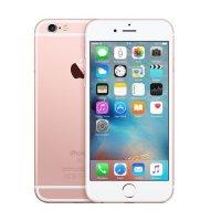 Смартфон Apple iPhone 6s 128Gb Rose MKQW2RU/A